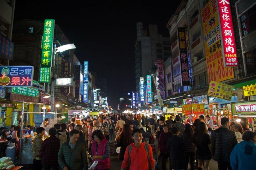 Taiwan - The Liuhe Night Market