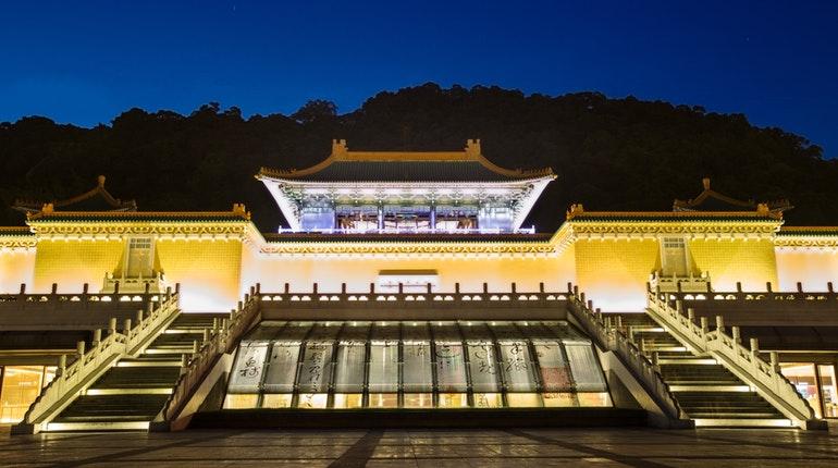Taiwan - The National Palace Museum